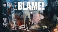 """Nach 20 Jahren endlich als Anime: der Kultmanga """"BLAME!"""""""