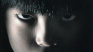 """""""The Complex"""" von Hideo Nakata: J-Horror 15 Jahre nach """"Ring"""""""